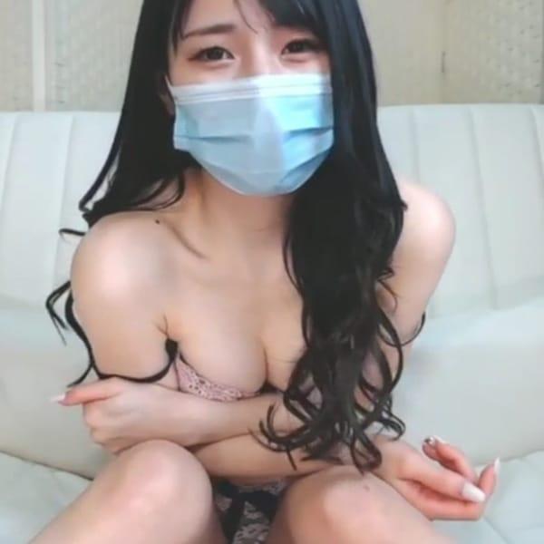 マスター ライブ チャット スマホライブチャット VI